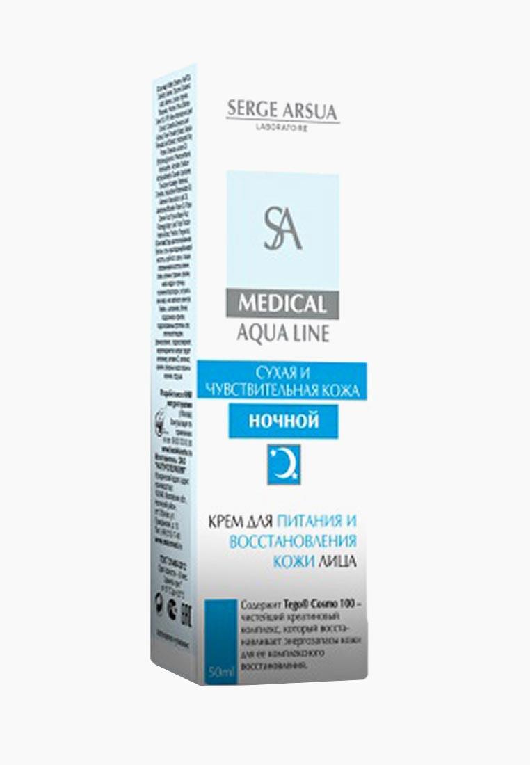 Крем ночной Натуротерапия, для питания и восстановления кожи лица, 50 мл Др. Тайсс Натурварен ГмбХ DE
