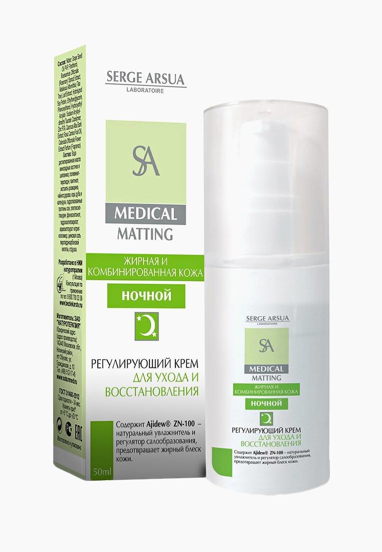 Крем для ухода за кожей Натуротерапия Ночной регулирующий для ухода и восстановления кожи лица, 50 мл Др. Тайсс Натурварен ГмбХ DE