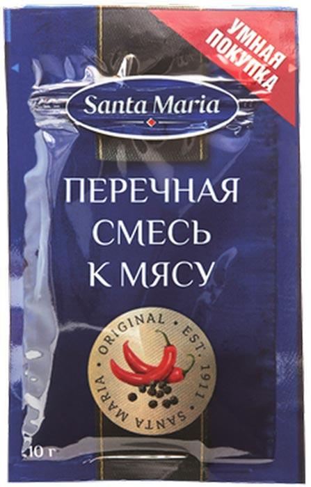 Перечная смесь к мясу Santa Maria, 10 г