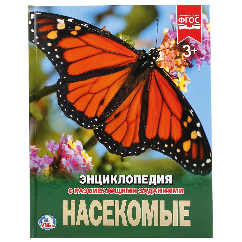 Насекомые. Энциклопедия махаон энциклопедия discovery education насекомые