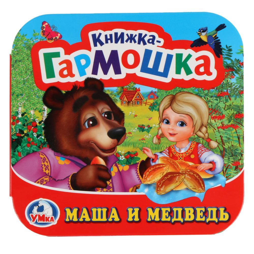 Маша и медведь стоимость