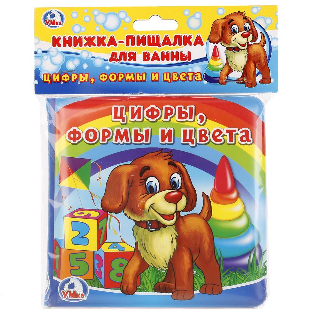 Цифры, формы и цвета (книжка-игрушка) игрушки для ванны умка книга пищалка для ванны учим цвета
