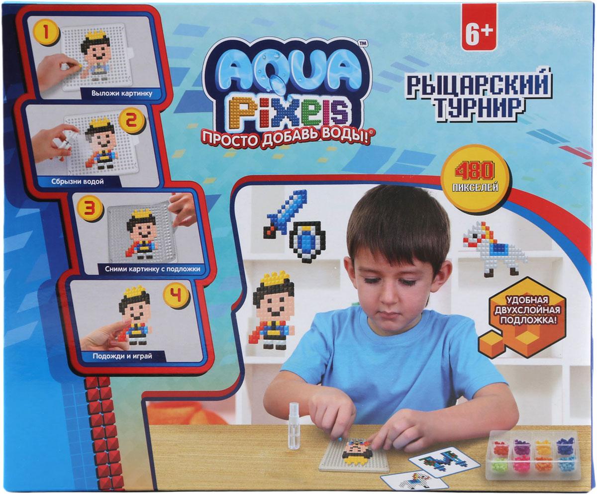 Мозаика 1TOY Aqua Pixels Рыцарский турнир