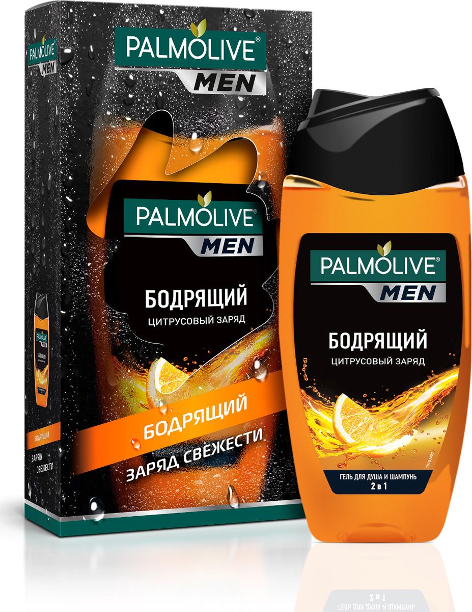 Гель для душа Palmolive Бодрящий. Цитрусовый заряд, в подарочной упаковке, 250 мл гель для душа palmolive роскошь масел с маслом авокадо и экстрактом ириса в подарочной упаковке 250 мл