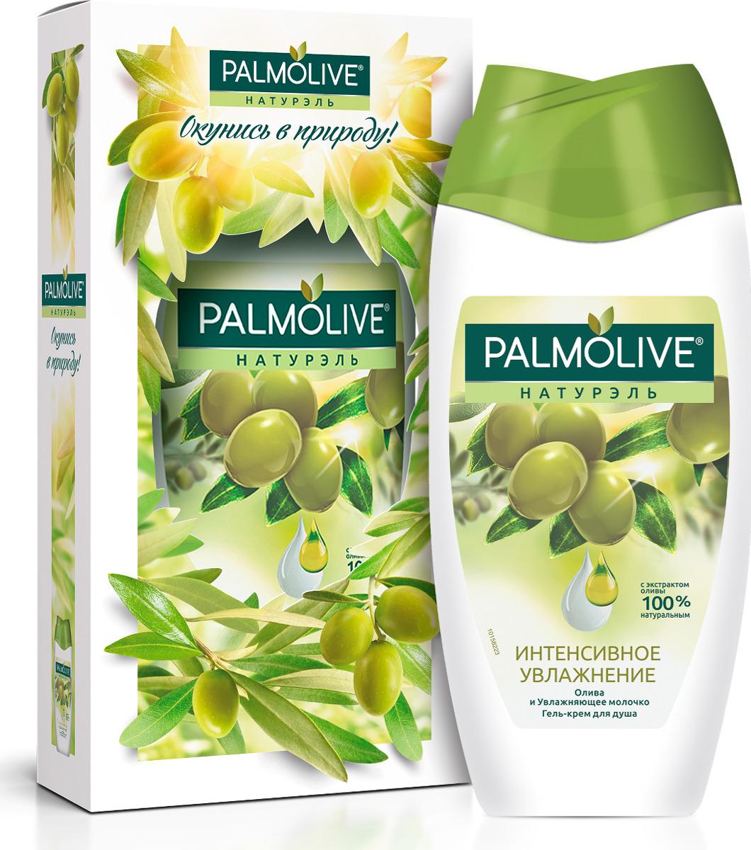 Гель для душа Palmolive Интенсивное увлажнение. Олива и увлажняющее молочко, в подарочной упаковке, 250 мл бьюти стайл заряд комплекс кристальный родник интенсивное увлажнение 3млх5амп