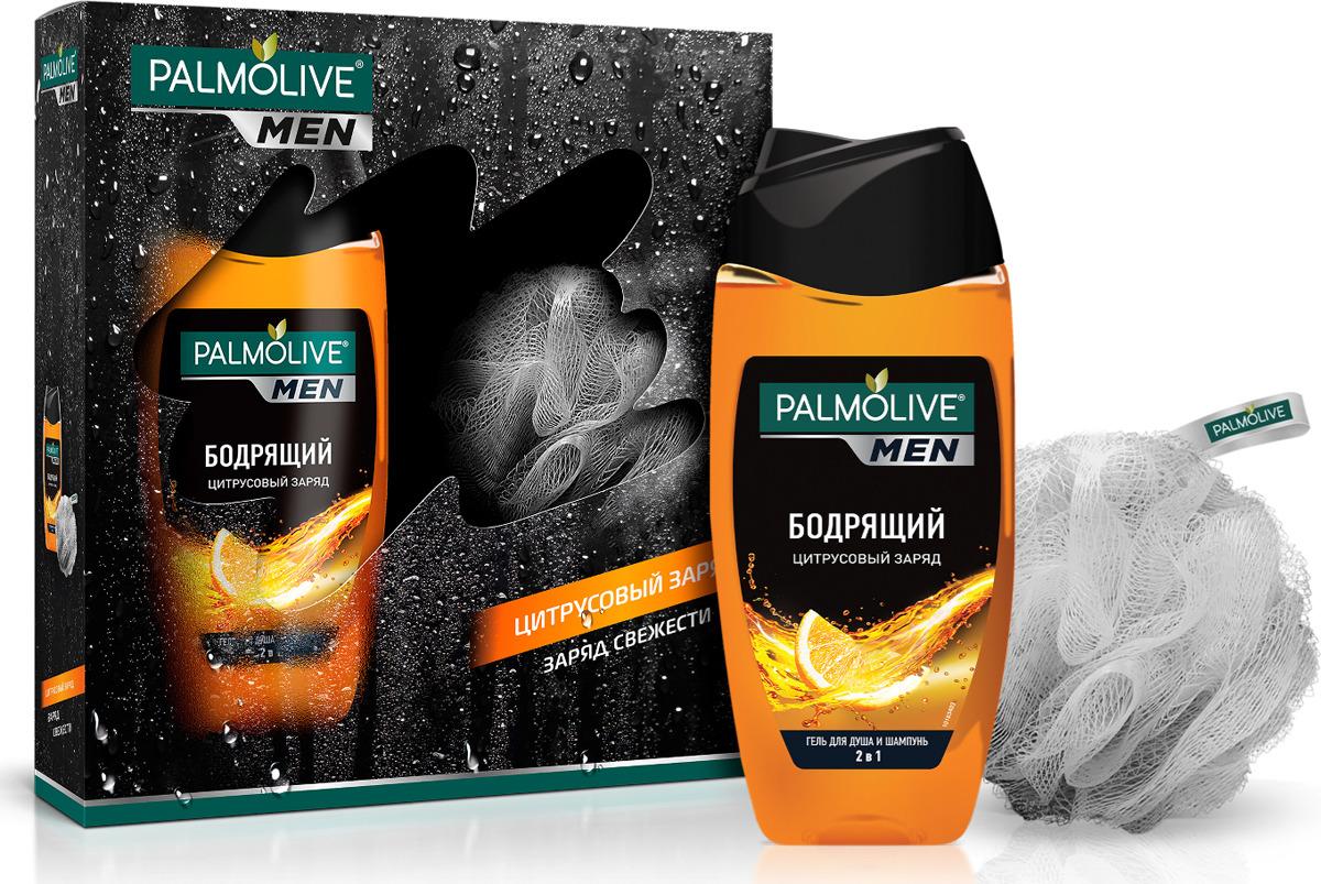Подарочный набор для мужчин Palmolive Бодрящий. Цитрусовый заряд подарочный набор palmolive спа удовольствие