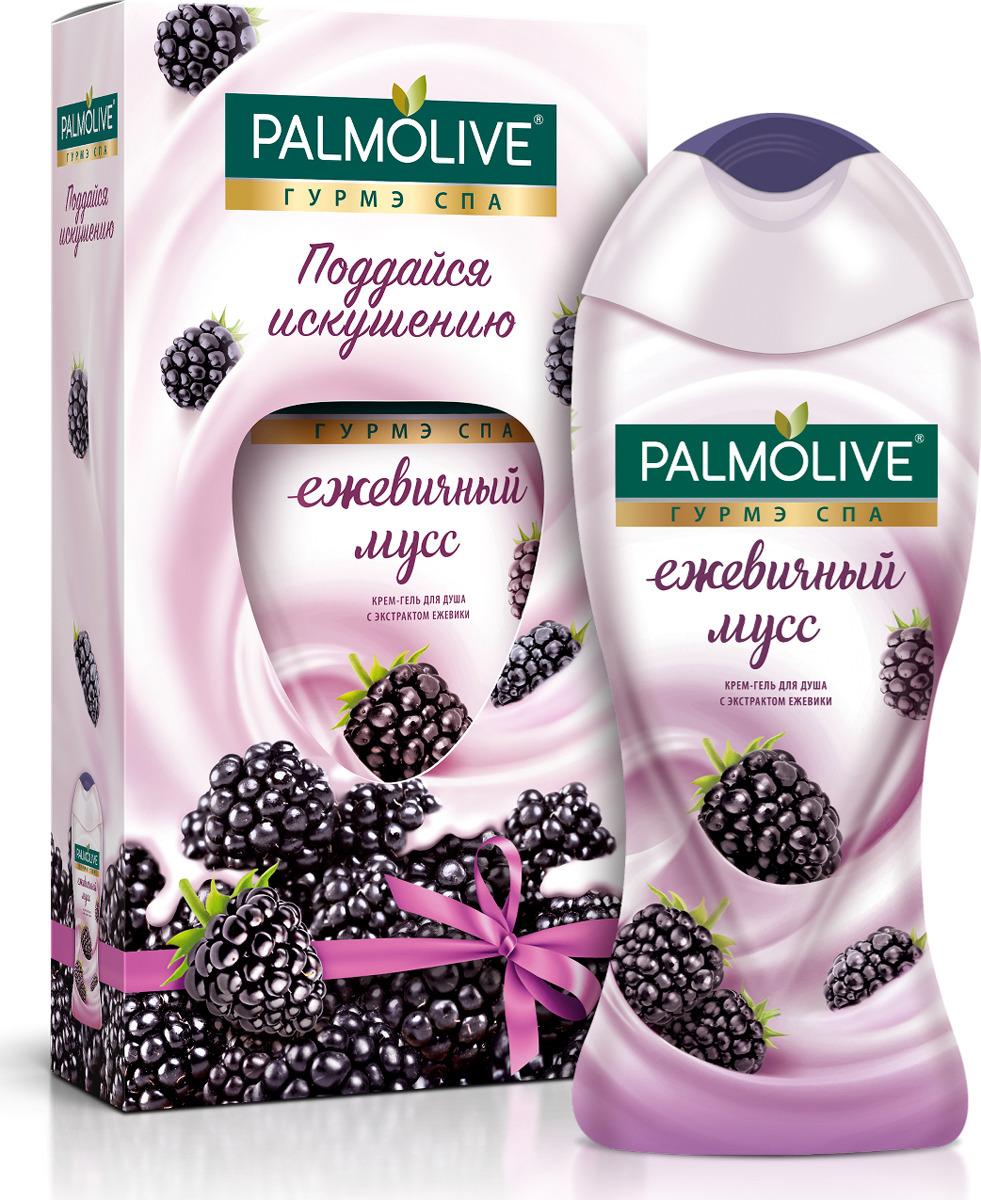 Гель для душа Palmolive Гурмэ СПА Ежевичный Мусс, в подарочной упаковке, 250 мл подарочный набор palmolive спа удовольствие