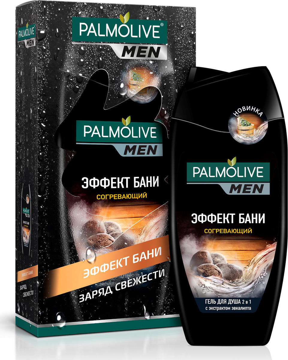 Гель для душа Palmolive Men Эффект бани, 2 в 1 с экстрактом эвкалипта, в подарочной упаковке, 250 мл shiatsu массажный гель лубрикант 2 в 1 на водной основе 200 мл