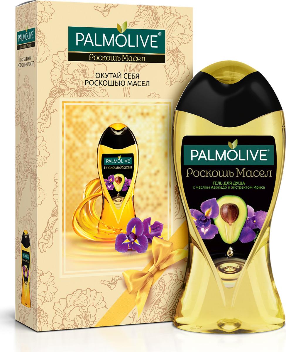 Гель для душа Palmolive Роскошь масел, с маслом Авокадо и экстрактом Ириса, в подарочной упаковке, 250 мл подарочный набор palmolive спа удовольствие