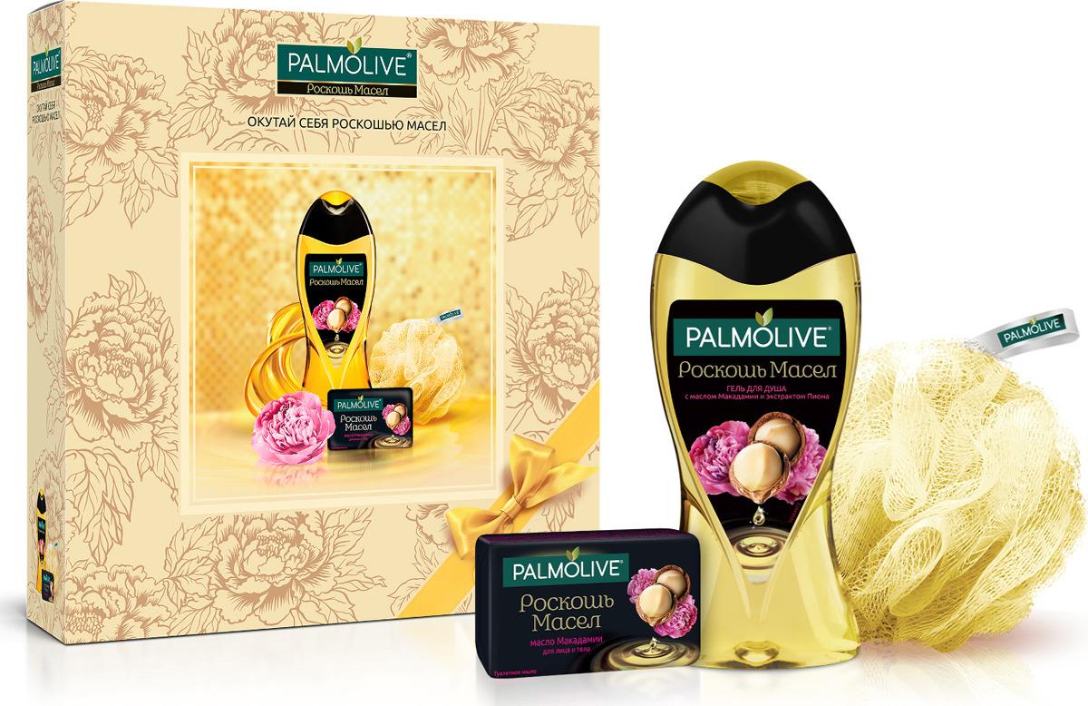 Подарочный набор для женщин Palmolive Роскошь Масел, с маслом Макадамии подарочный набор palmolive спа удовольствие