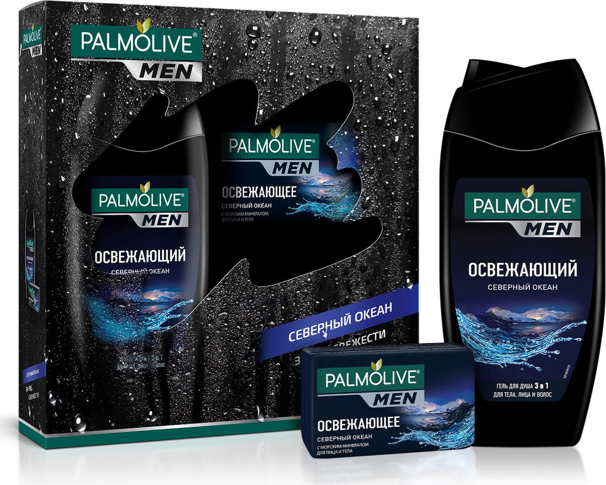 Подарочный набор для мужчин Palmolive Северный океан подарочный набор palmolive спа удовольствие