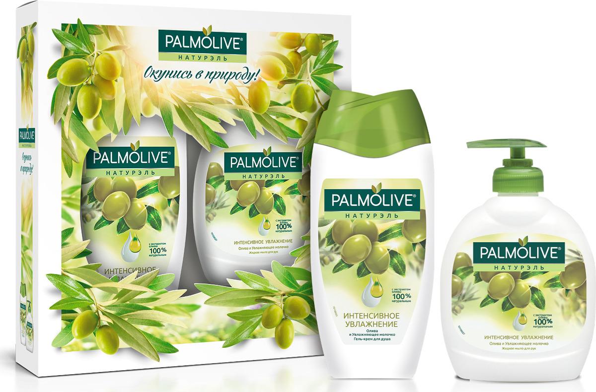 Подарочный набор для женщин Palmolive Интенсивное увлажнение. Олива и увлажняющее молочко бьюти стайл заряд комплекс кристальный родник интенсивное увлажнение 3млх5амп