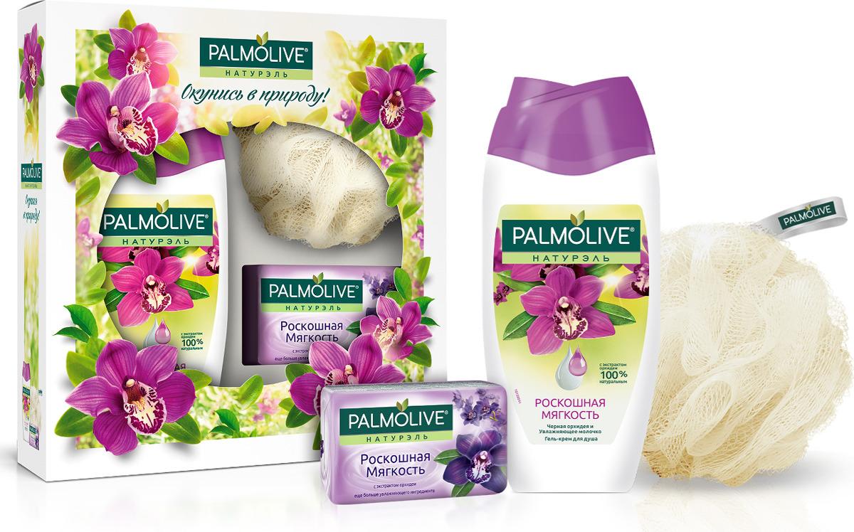 Подарочный набор для женщин Palmolive Роскошная мягкость подарочный набор palmolive спа удовольствие