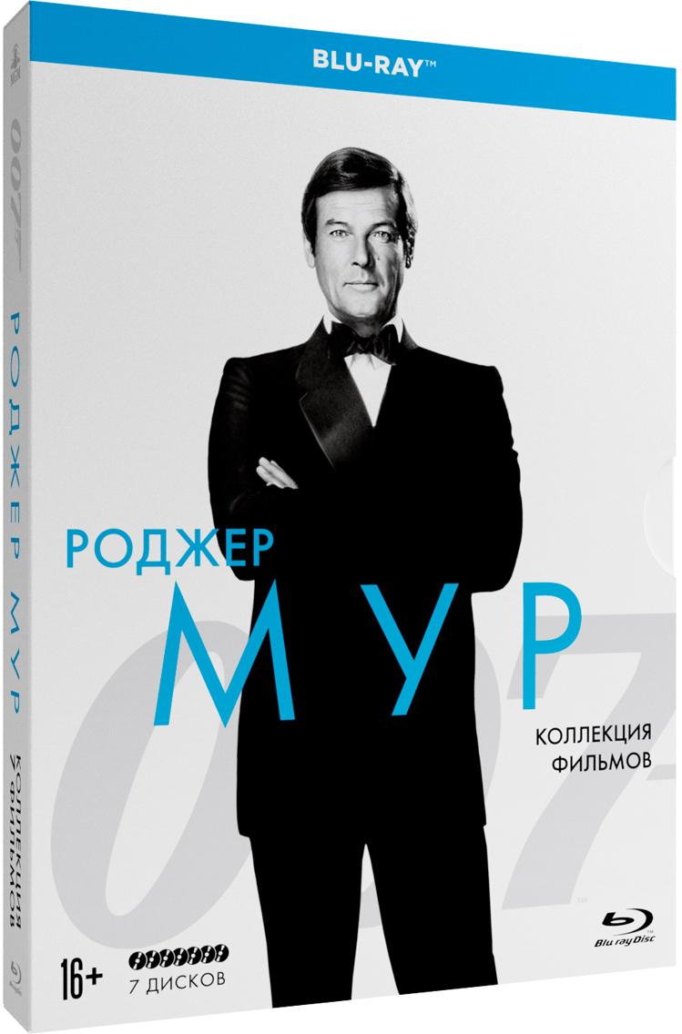 Коллекция 007: Роджер Мур (7 Blu-ray) драматическая коллекция 4 blu ray