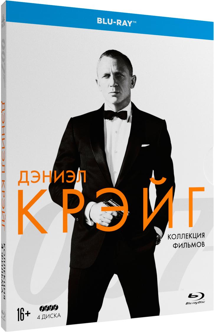 Коллекция 007: Дэниэл Крейг (4 Blu-ray) драматическая коллекция 4 blu ray