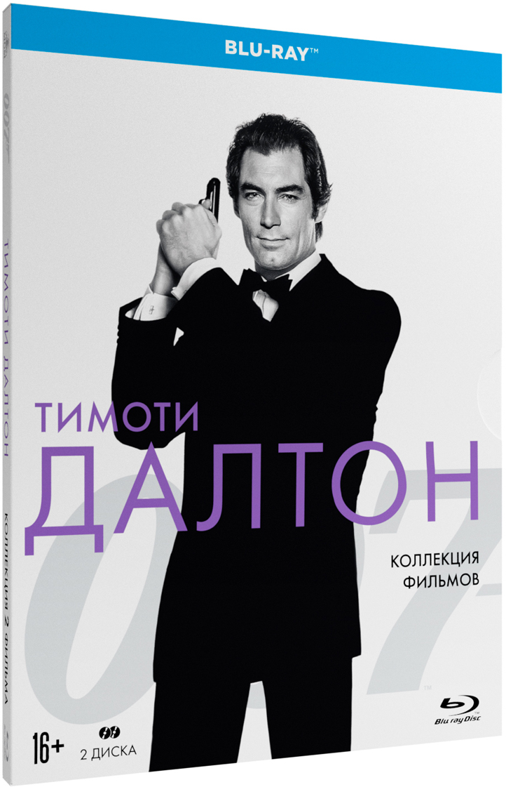 Коллекция 007: Тимоти Далтон (2 Blu-ray) драматическая коллекция 4 blu ray
