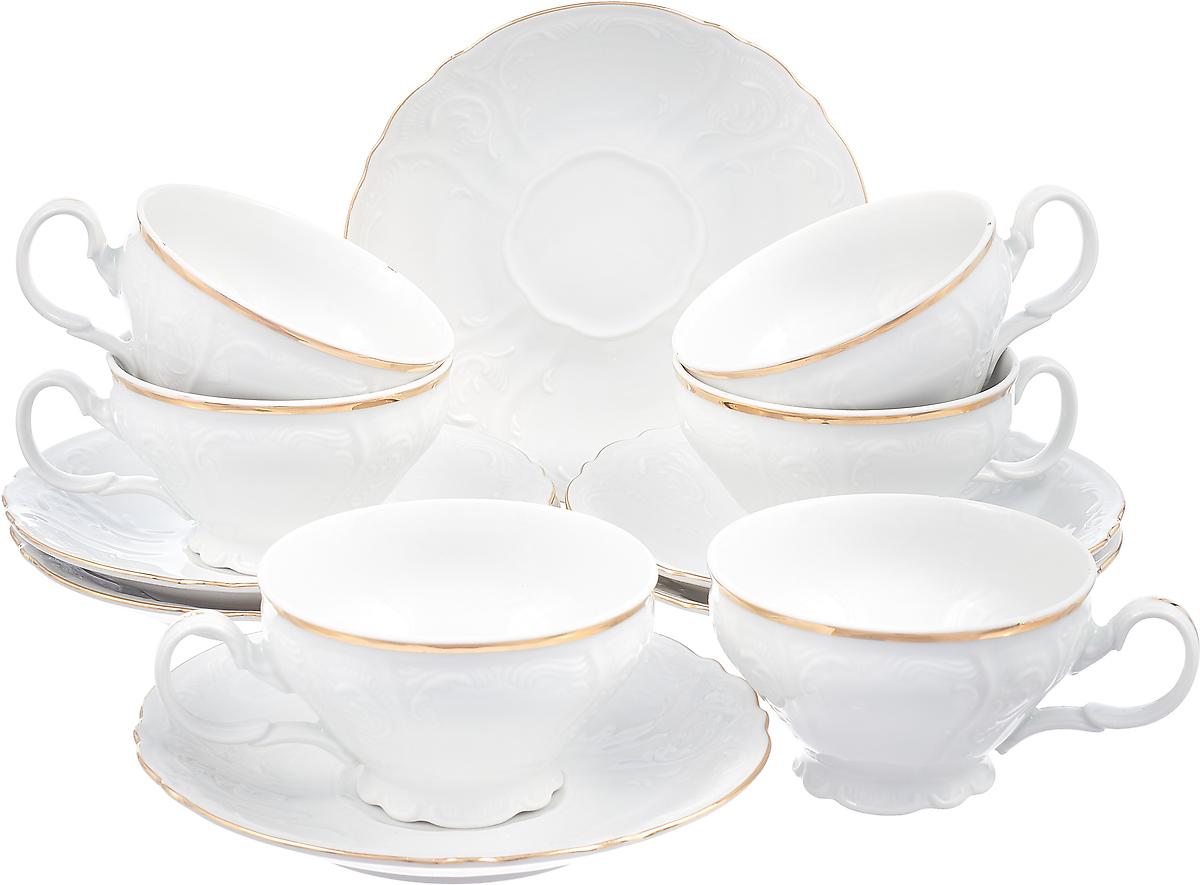 Набор чайный Bernadotte