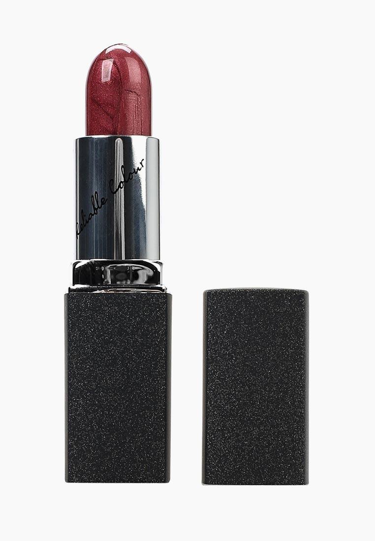 Губная помада Still №532 насыщенный цвет RELIABLE COLOUR, Изумительный поцелуй, 4 г