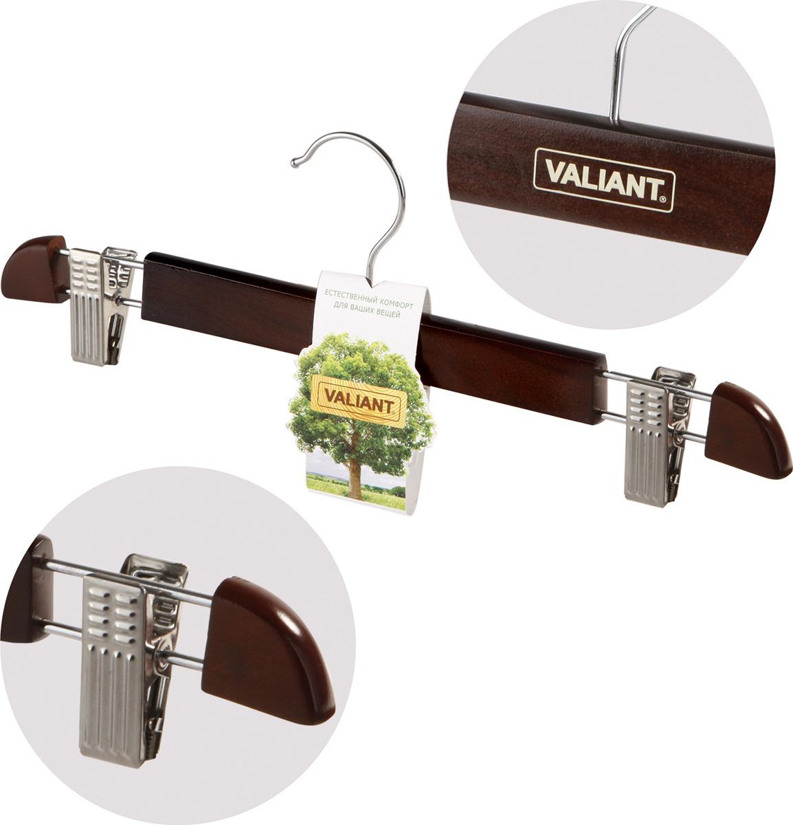 Вешалка для брюк Valiant, с зажимами, цвет: коричневый цена и фото