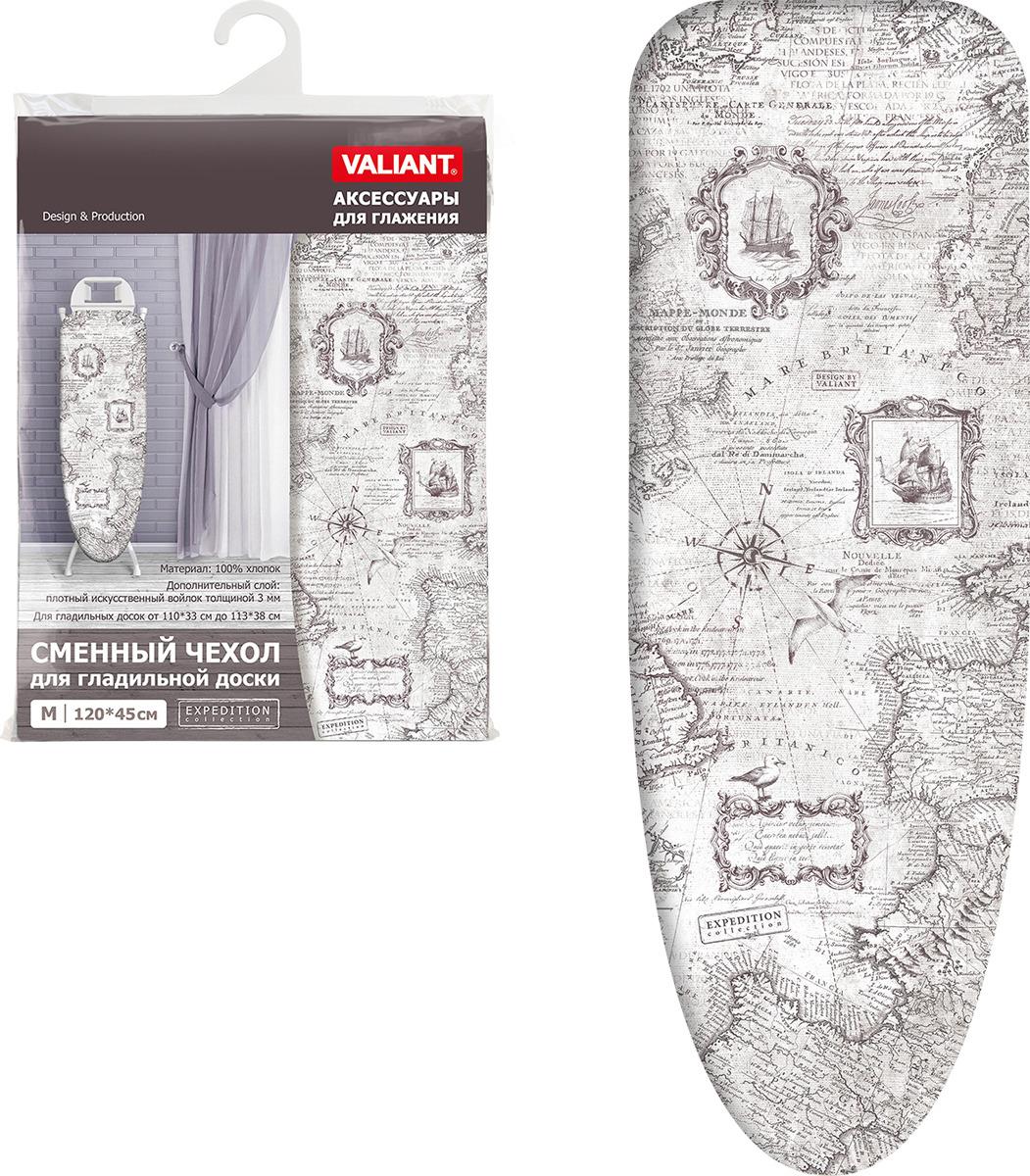 Чехол для гладильной доски Valiant Expedition, цвет: светло-серый, 120 х 45 см цена