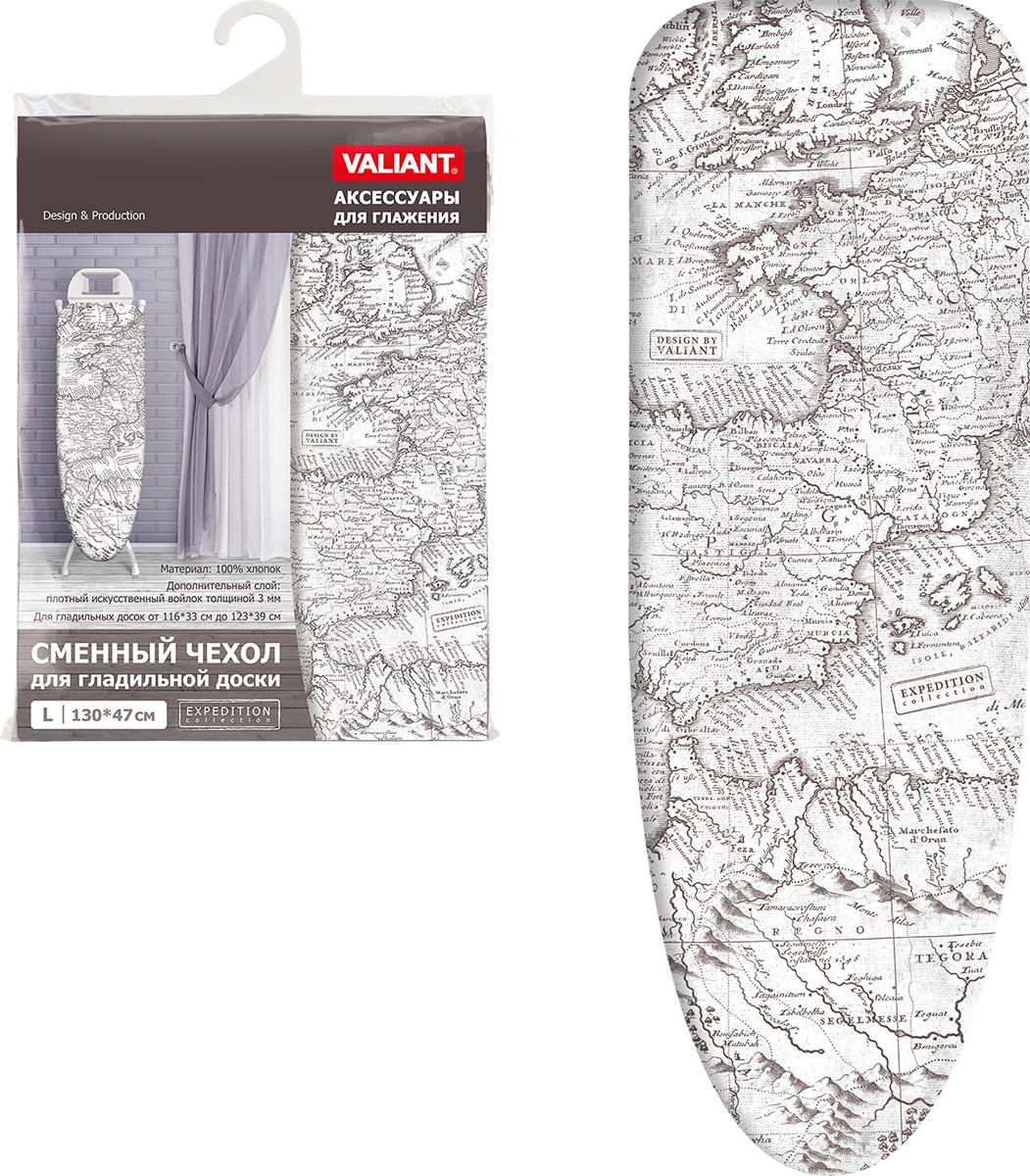 Чехол для гладильной доски Valiant Expedition, цвет: светло-серый, 130 х 47 см цена