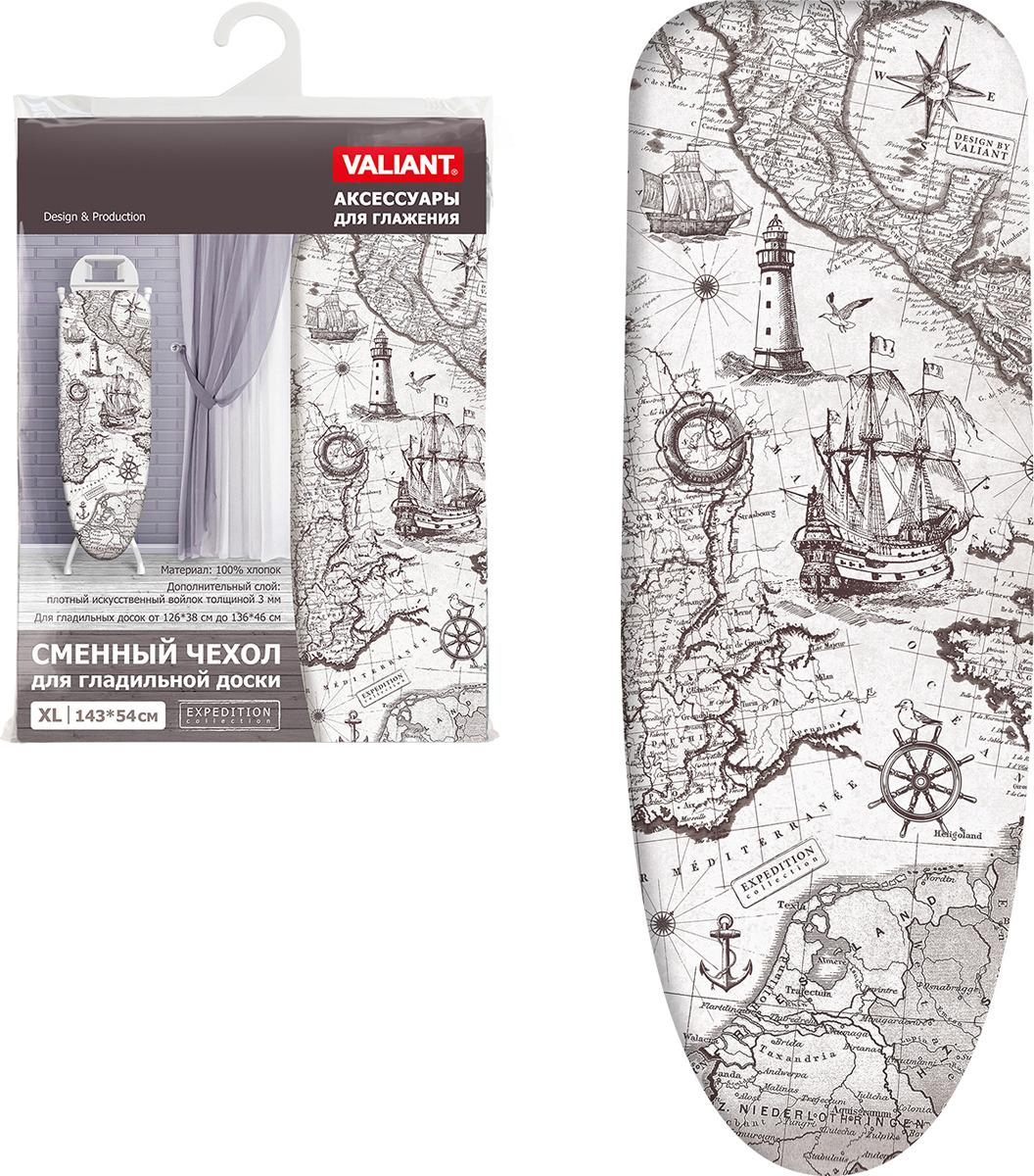 Чехол для гладильной доски Valiant Expedition, цвет: светло-серый, 143 х 54 см чехол для гладильной доски eva узоры цвет розовый белый 120 х 38 см