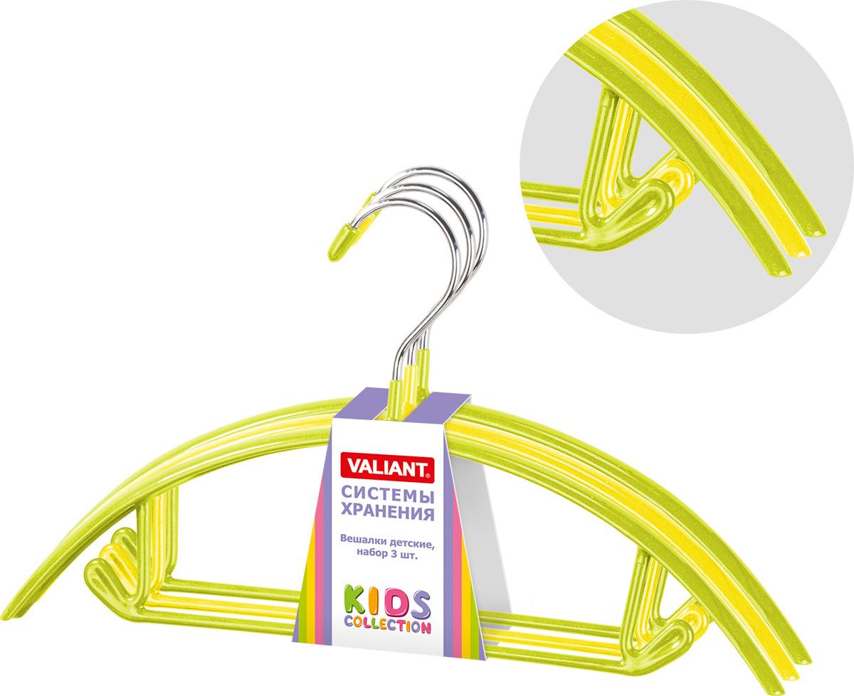 Вешалка детская Valiant, с закругленными плечиками, цвет: разноцветный, 3 шт набор вешалок 2 шт valiant