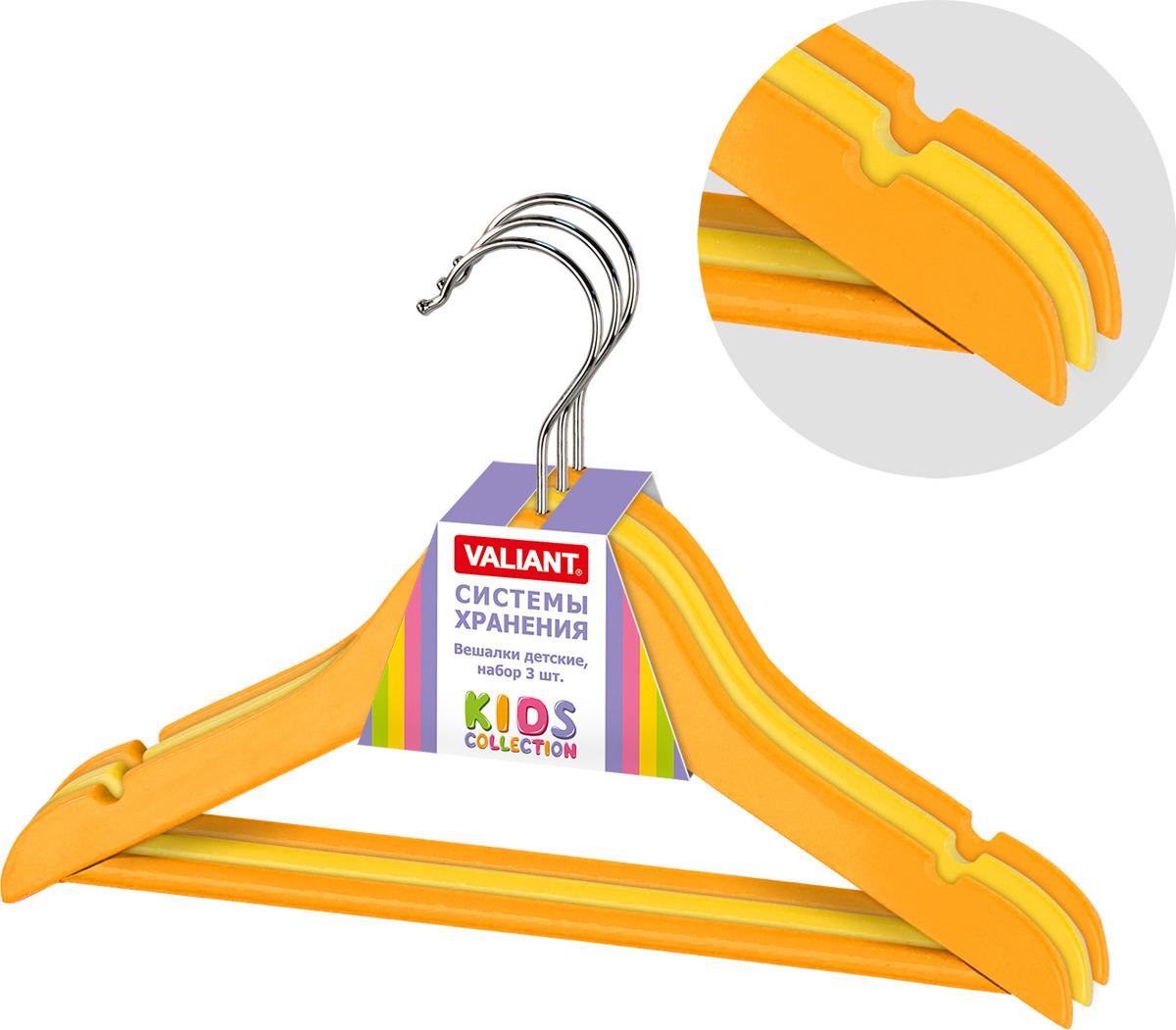 Вешалка детская Valiant, с выемками, цвет: оранжевый, 30 х 19 х 1,2 см, 3 шт