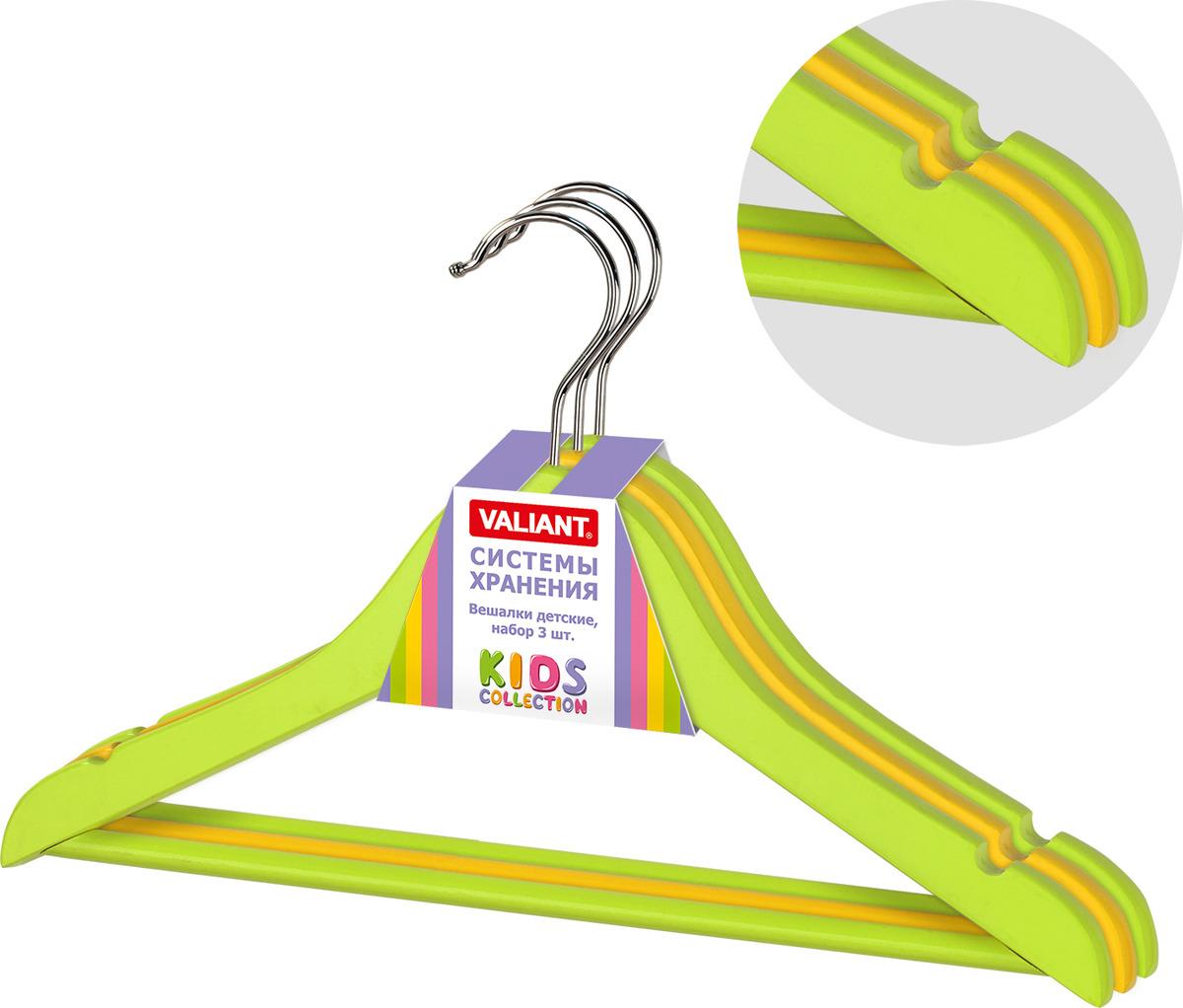 Вешалка детская Valiant, с выемками, цвет: разноцветный, 35 х 21 х 1,2 см, 3 шт искусственные растения valiant муляж лук с перцем в связке желтый 60см шт