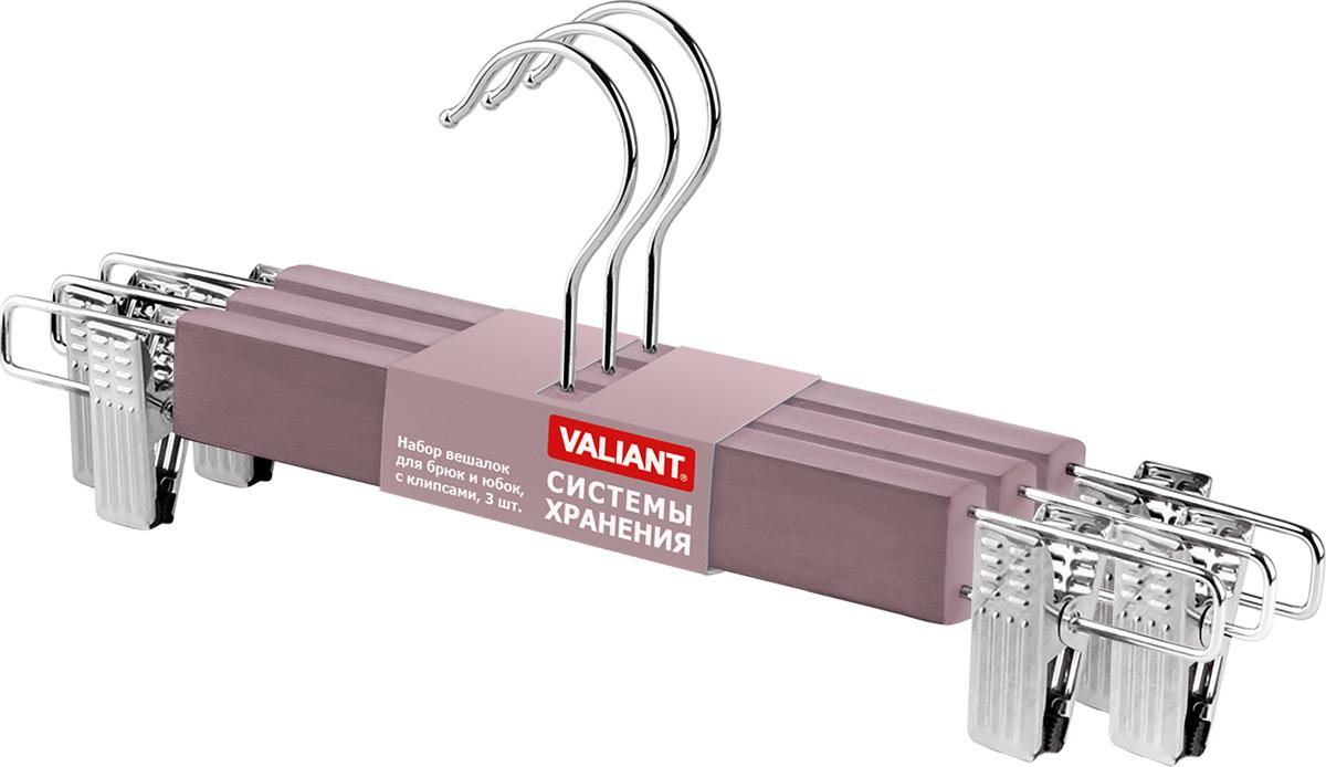 Вешалка для брюк и юбок Valiant, с клипсами, цвет: коричневый, 3 шт