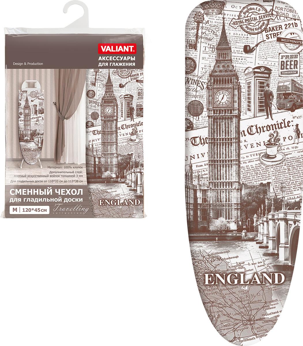 Чехол для гладильной доски Valiant Travelling England, цвет: светло-коричневый, 120 х 45 см цена и фото