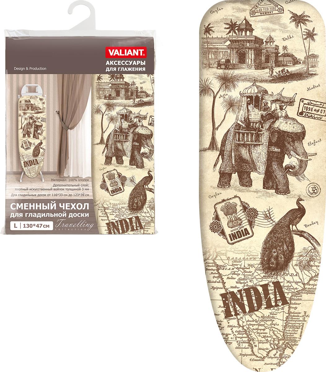 Чехол для гладильной доски Valiant Travelling India, цвет: желтый, 130 х 47 см чехол для гладильной доски eva узоры цвет розовый белый 120 х 38 см