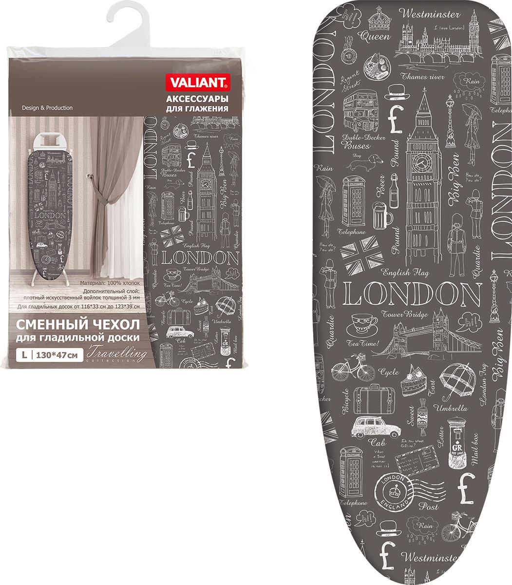 Чехол для гладильной доски Valiant Travelling London, цвет: серый, 130 х 47 см чехол для гладильной доски eva узоры цвет розовый белый 120 х 38 см