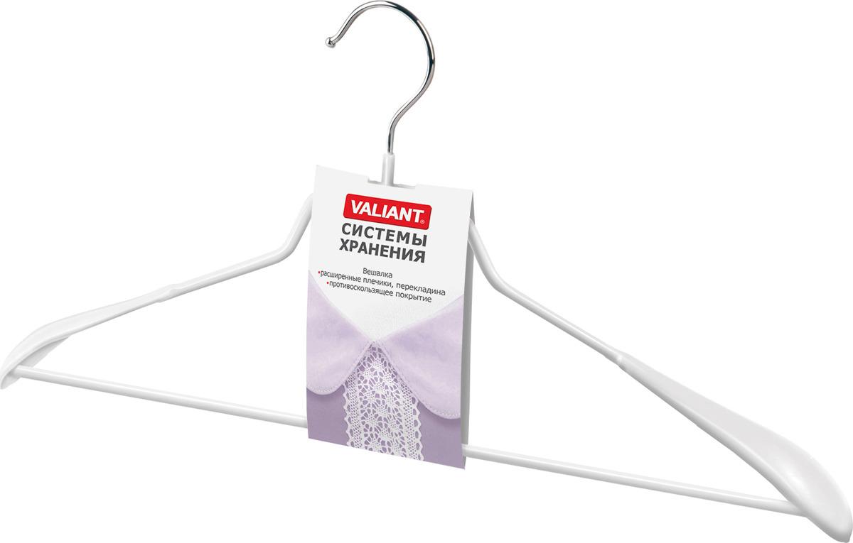 Вешалка Valiant, с расширенными плечиками, перекладиной и противоскользящим покрытием, цвет: белый