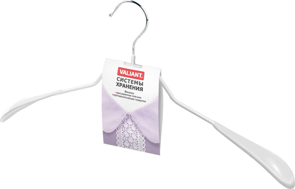 Вешалка Valiant, с расширенными плечиками, противоскользящим покрытием, цвет: белый