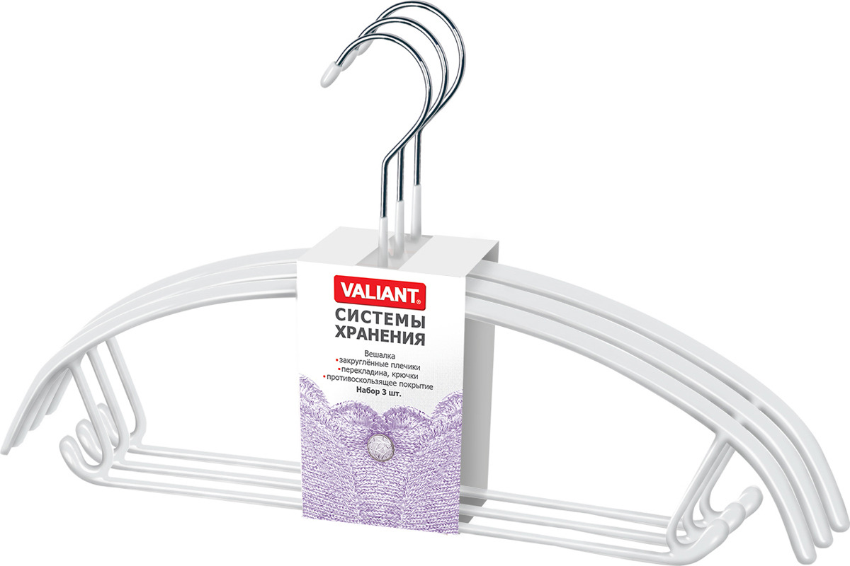 Вешалка Valiant White, с закругленными плечиками, крючками, противоскользящим покрытием, цвет: белый
