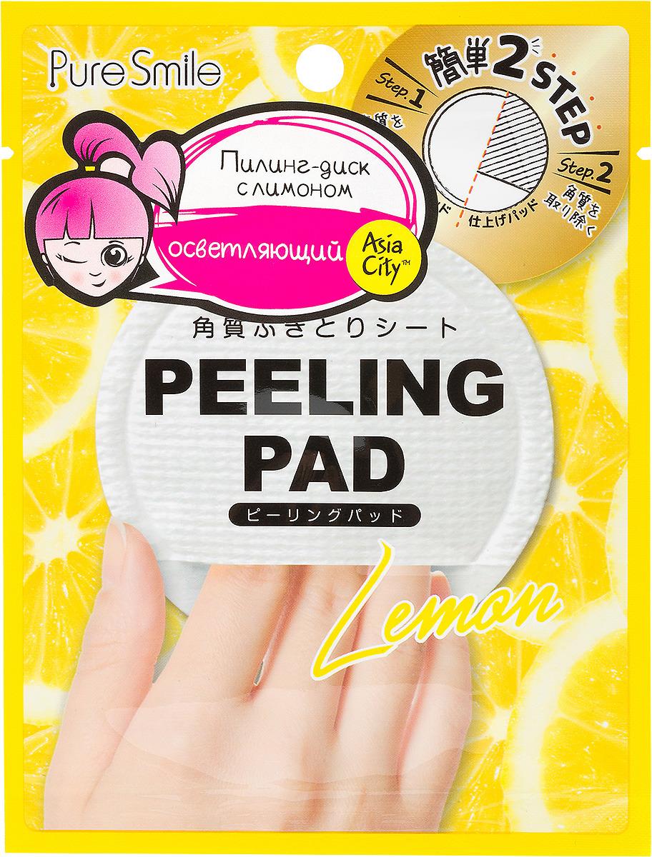 Фото - Пилинг-диск для лица Sunsmile Peeling Pad, с экстрактом лимона, 1 шт пилинг диск для лица sunsmile peeling pad с экстрактом лимона 1 шт