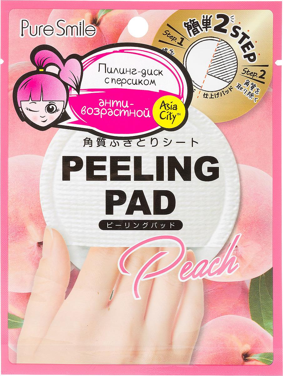 Фото - Пилинг-диск для лица Sunsmile Peeling Pad, с экстрактом персика, 1 шт пилинг диск для лица sunsmile peeling pad с экстрактом лимона 1 шт
