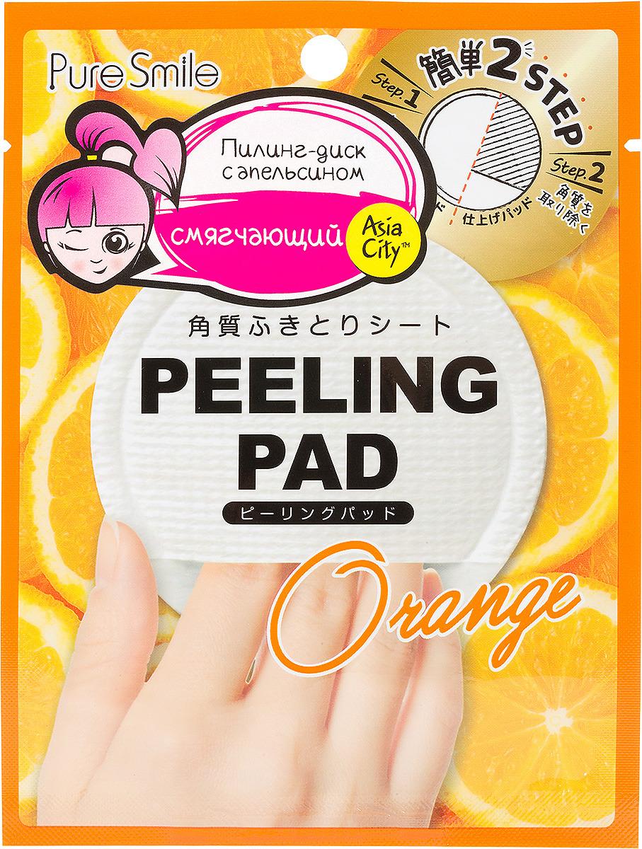 Фото - Пилинг-диск для лица Sunsmile Peeling Pad, с экстрактом апельсина, 1 шт пилинг диск для лица sunsmile peeling pad с экстрактом лимона 1 шт