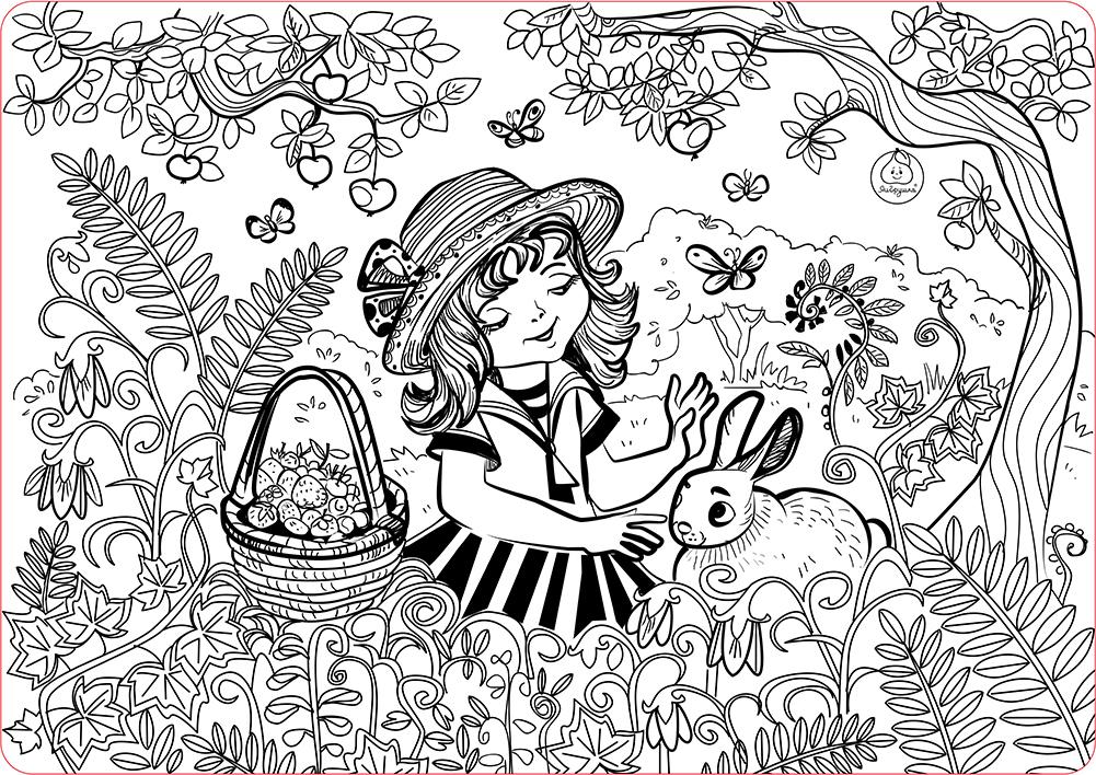 """Коврик-раскраска большой ЯиГрушка """"Девочка в саду"""", 68 х 48 см"""