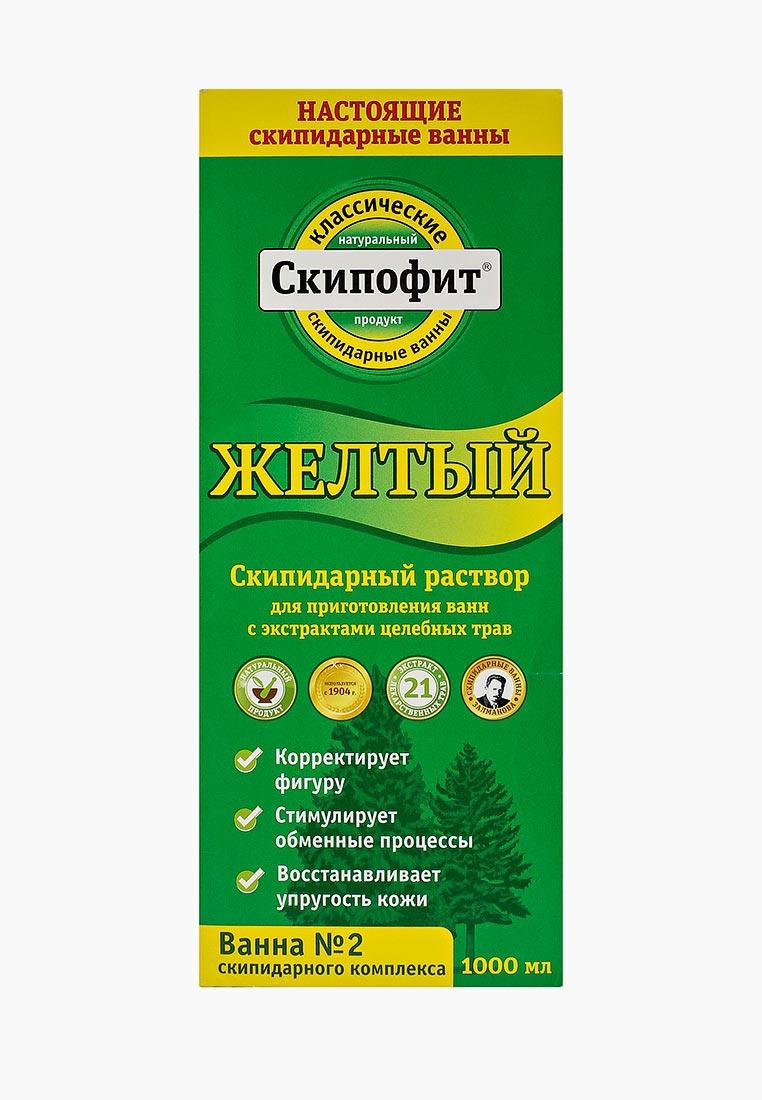 """Набор средств для купания Натуротерапия """"Желтый"""", раствор, 1 л. 950284"""
