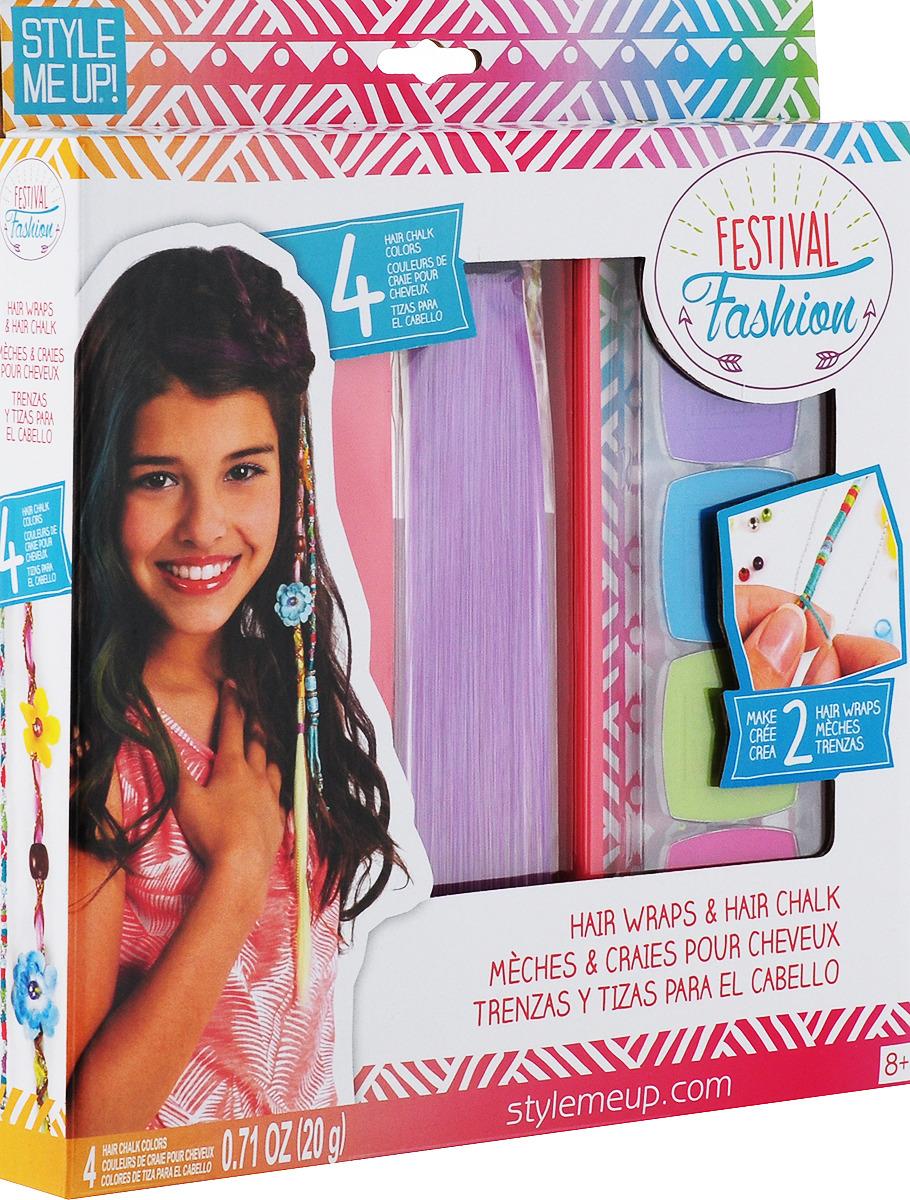 Style Me Up Набор для создания украшений для волос c радужными мелками