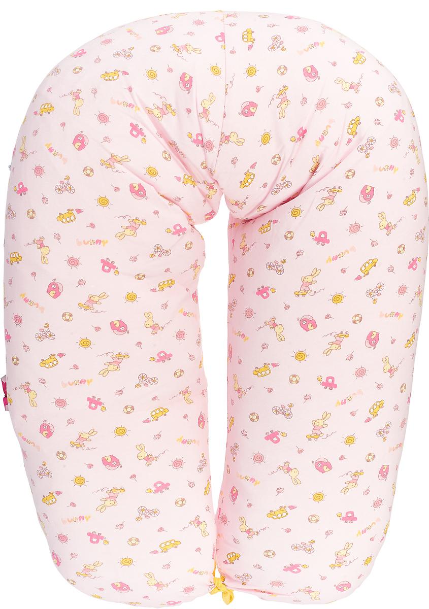 Подушка для беременных и кормящих матерей 40 недель, цвет: бледно-розовый, желтый, 170 х 30 см