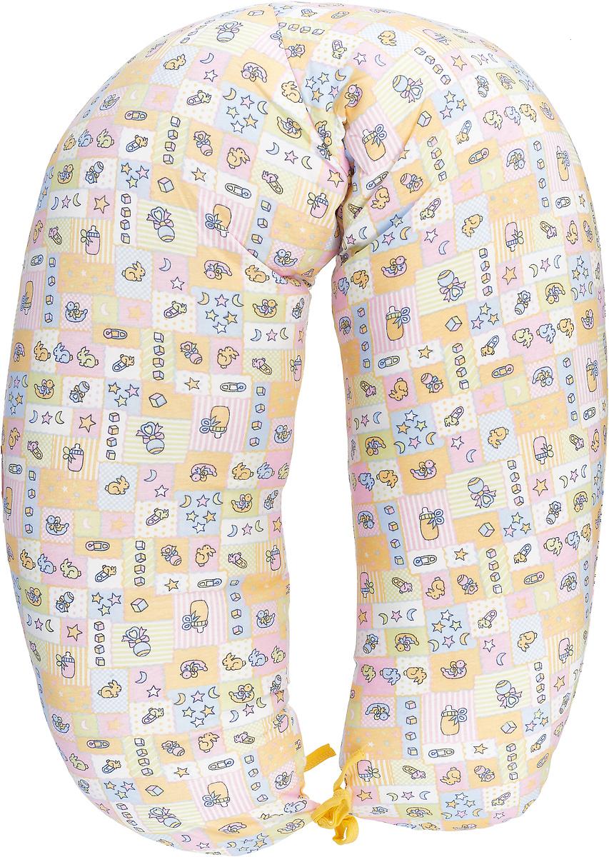 Подушка для беременных и кормящих матерей 40 недель, цвет: белый, голубой, желтый, 170 х 30 см
