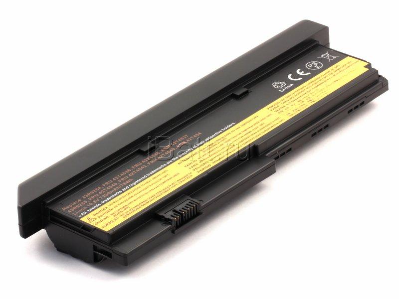 купить Аккумуляторная батарея AnyBatt, 11-1351, 6600 мАч онлайн