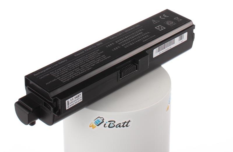 все цены на Аккумуляторная батарея AnyBatt, 11-1497, 6600 мАч онлайн