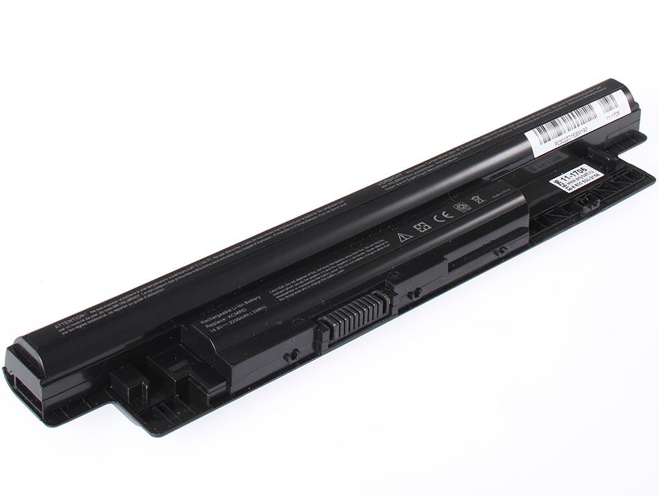 Аккумуляторная батарея AnyBatt, 11-1706, 2200 мАч