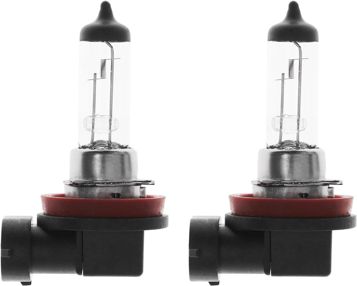 "Лампа автомобильная головного света Avto Vins ""Ультра"", Н11, 12-55РGJ19-2, 2 шт"