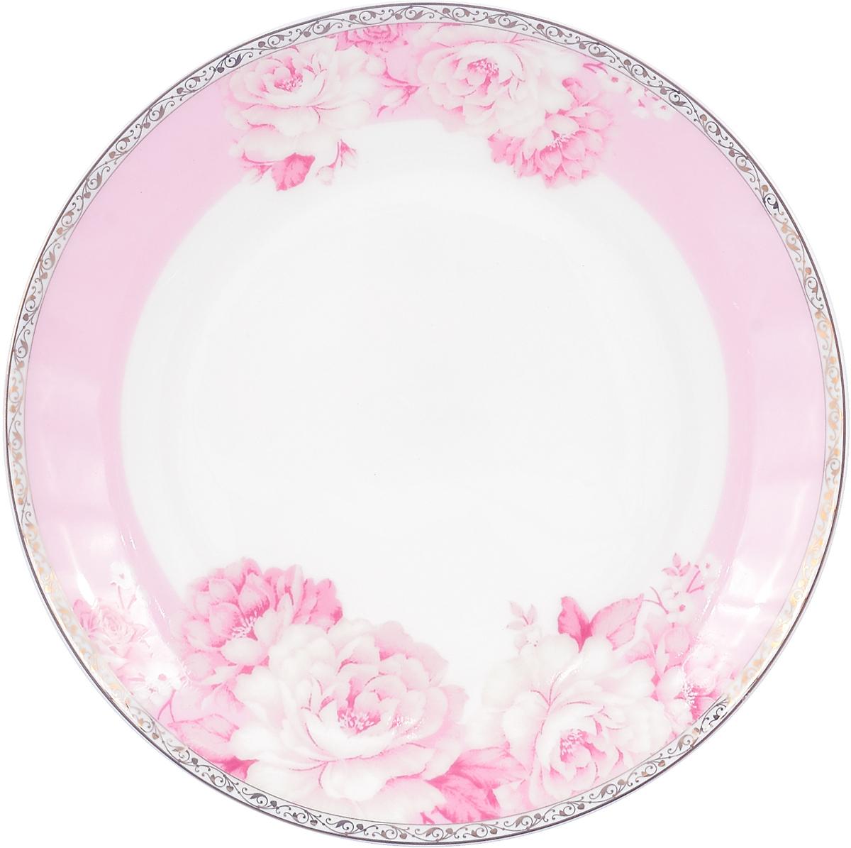 Тарелка плоская Royal Aurel