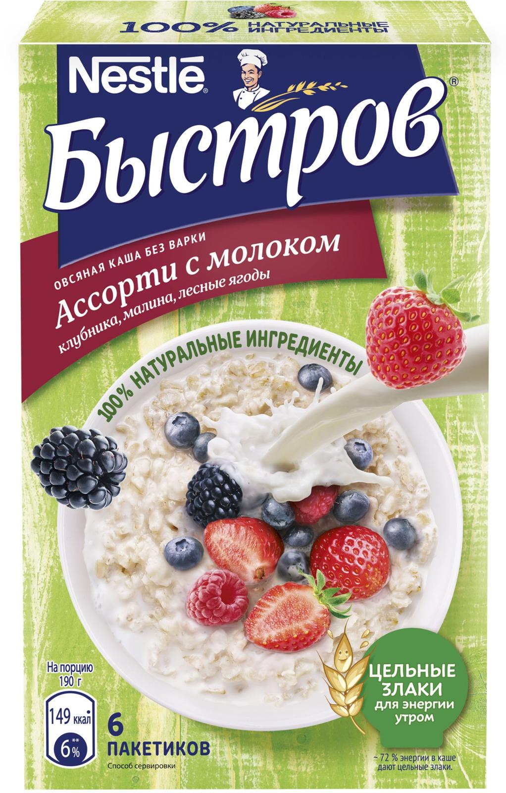 Быстров Ассорти клубника малина лесные ягоды каша овсяная с молоком, 6 х 40 г